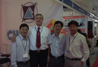 vietnam2006